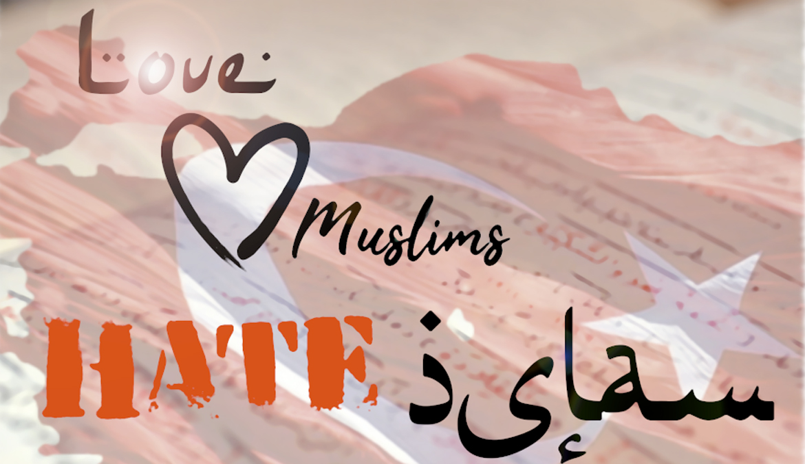 Love Muslims Hate Islam!
